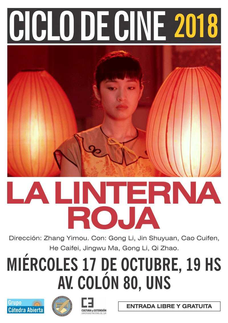 Imagen asociada a la novedad, Ciclo de Cine: La linterna roja (Esposas y concubinas)