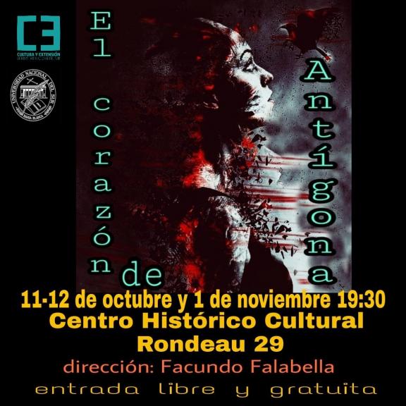 imagen asociada al evento El Corazón de Antígona, fecha 01/11/18