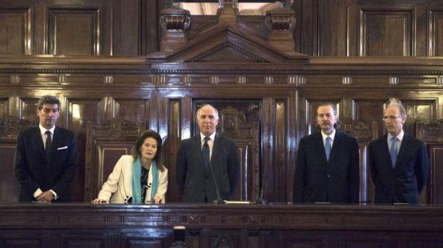 imagen de la noticia: Corte Suprema de Justicia